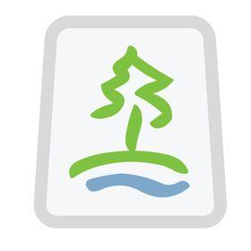 Slovénie Verte / Slovenia Activity Holidays