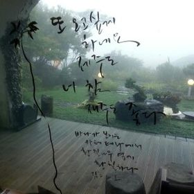 Sungyong Kang