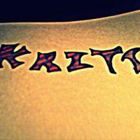 Kriti Katyayan