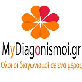 MyDiagonismoi.gr