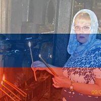 Анна Короткова