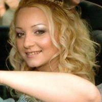 Katerina Stamatopoulou