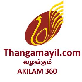 Akilam360