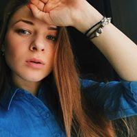 Алена Тверитина