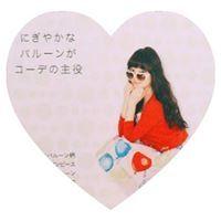 Hina Mitsui