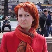 Наталия Болясникова
