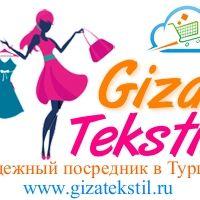 Giza Tekstil