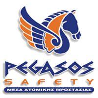 Pegasosafety.gr - Παπούτσια Ασφαλείας - Ρούχα Εργασίας