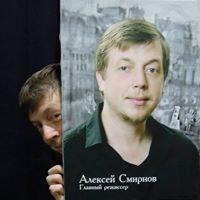 Aleksey Smirnov
