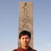 Yoshito Katada