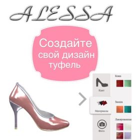 Alessa Shoes