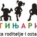 Детињарије блог