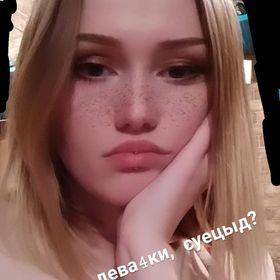 Sad Arlequin