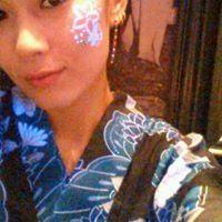 Ari Ito