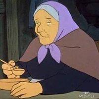 Tilde Nonna
