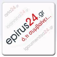 Ioannina24 Epirus24