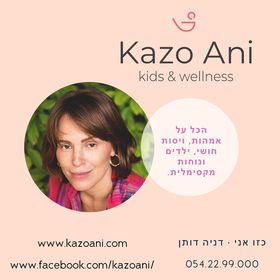 Kazo Ani - kids & Wellness