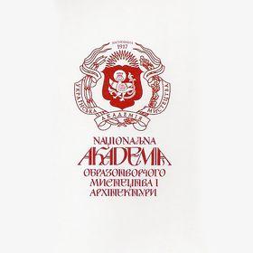 Національна академія образотворчого мистецтва і архітектури - НАОМА