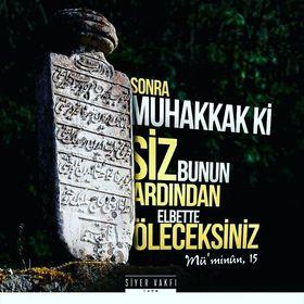 Ersin Erturk