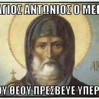 Methodios Lykoyrhs