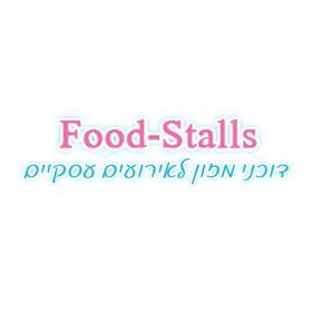 Food Stalls - דוכני מזון