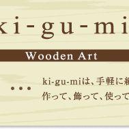 ki-gu-mi