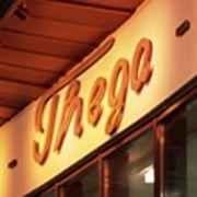 Thega-Filmpalast