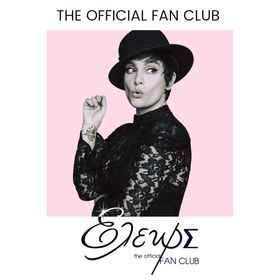 Έλεως (Official Fan Club)