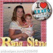 Pantou Mazi Slings