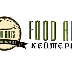 FOOD ARTS Кейтеринг