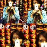 Suane Yang