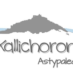 Kallichoron Art Boutique Hotel