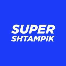 Super Shtampik