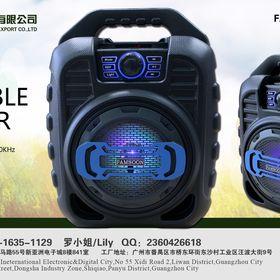 Guangzhou Hambo Electronic Technology Co., Ltd.