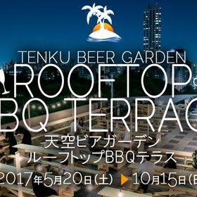Tenku Beer Garden