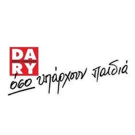 DARY Childrenswear