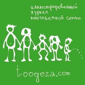 Toogeza .com