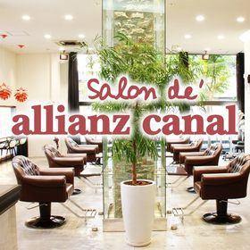 allianzcanal salon
