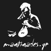 Mantinades.Gr