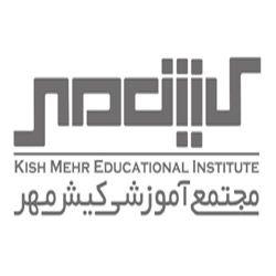 مجتمع آموزشی کیش مهر