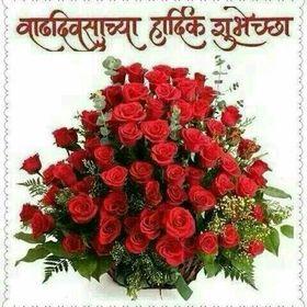 Gokul Mahajan
