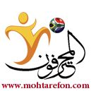 mohtarefon mohtaref