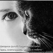 Ирина Мандрик