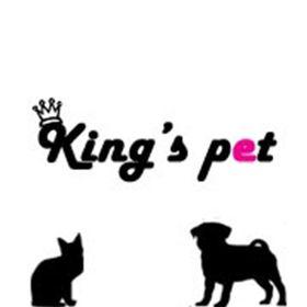 King's pet