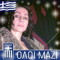 Maria Stamatoulis
