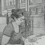 Aleca Iana