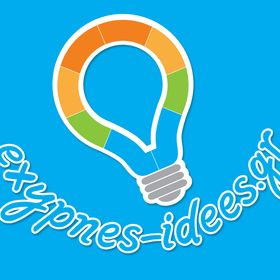 exypnes-idees.gr