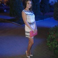 Ioana Belean
