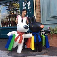 Mizuka Watanabe
