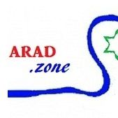 Arad Zone
